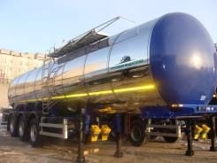 Foxtank. Новый полуприцеп-цистерна битумовоз, нефтевоз 28м3 ФоксТанк. В Наличии, 28,00куб. м.