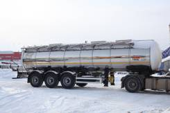 Foxtank. Продам полуприцеп-цистерну пищевую 24 000 литров FoxTank, 1 000 куб. см., 24 000,00куб. м.