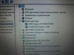 Acer. 2,6ГГц, ОЗУ 8192 МБ и больше, WiFi, Bluetooth. Под заказ