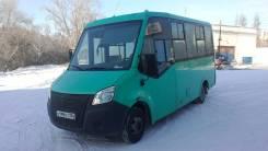 ГАЗ Газель Next A64R42. Продается автобус ГАЗ Газель Некст 2014, 2 800 куб. см., 18 мест