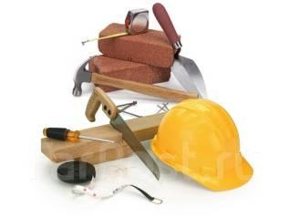 Капитальный ремонт квартир строительство