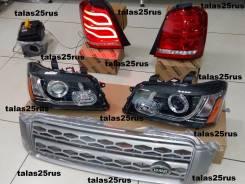 Фары, стопы, решетка стиль Range Rover для Toyota Kluger (Комплект)