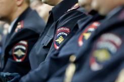 Полицейский. Требуются сотрудники во Владивостоке. Отдельный батальон охраны и конвоирования подозреваемых и обвиняемых УМВД России по г. Владивостоку...