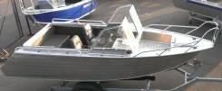 Алюминиевый Катер Уралъ 430, с ходовым тентом, новый. Год: 2016 год, длина 4,50м., двигатель подвесной, 50,00л.с., бензин. Под заказ