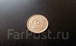 Пакистан. 5 рупий 2005 года.