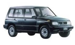 Кольца поршневые. Suzuki: Cultus Crescent, X-90, Esteem, Cultus, Escudo Двигатель G16A