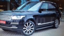 Подножка. Land Rover Range Rover, L405 Land Rover Range Rover Sport, L494, L405