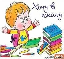 Репетиторы начальных классов.