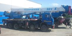 Галичанин КС-55713-1В. Продам камаз галичанин 32 тонны 2013 год стрела 31 метр, 32 000 кг., 31 м.