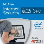 McAfee Internet Security.