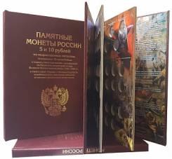 Альбом-книга для монет 70 лет Победы ( на 40 ячеек ).