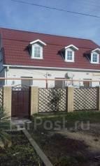 Продается дом в ст. Анапская. Набережная, р-н Анапский, площадь дома 78 кв.м., централизованный водопровод, электричество 15 кВт, отопление газ, от а...