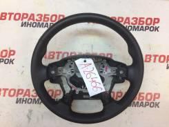 Рулевое колесо для AIR BAG (без AIR BAG) Toyota Camry (V50)