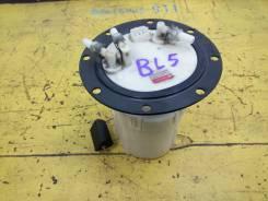 Топливный насос. Subaru Legacy B4, BL9, BL5, BLE Двигатель EJ20