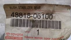 Втулка стабилизатора. Toyota Camry, ACV36, MCV36 Двигатели: 1MZFE, 2AZFE