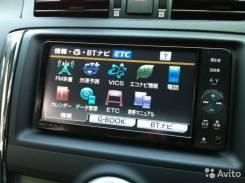 Toyota NSZT-W61G