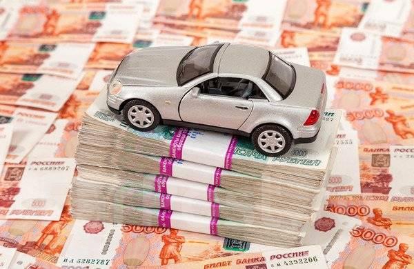 Займы под птс владивосток вакансии хостес в москве в автосалон