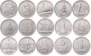 Россия набор 5 рублей 2016 освобождённые города столицы в альбоме.