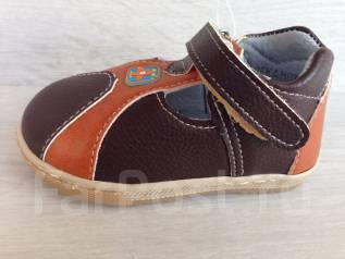 c073aa701 Ортопедические туфельки Mio Sole - Детская обувь во Владивостоке