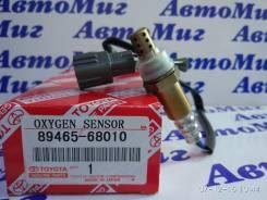 Датчик кислородный. Toyota Wish, ANE10, ANE10G, ANE11, ANE11W Toyota Caldina, AZT241, AZT241W, AZT246, AZT246W Toyota RAV4, ACA20, ACA20W, ACA21, ACA2...