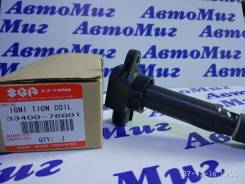 Катушка зажигания. Suzuki: Wagon R Solio, Kei, Cervo, Swift, MR Wagon, Alto, Every, Jimny, Twin, Wagon R Wide, Lapin, Carry Truck, Wagon R Plus Двигат...