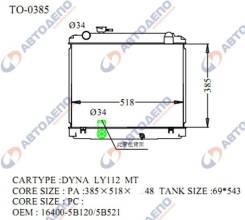 Радиатор охлаждения двигателя. Toyota Toyoace, LY152, LY131, LY132, LY121, LY122, LY111, LY161, LY162, LY151, LY112, LY101, LY102 Toyota Quick Deliver...