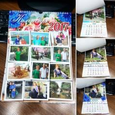 Календарь 2018 печать на заказ с логотипом или фото от 1 шт. Сувениры
