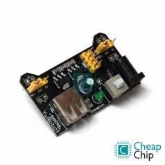 056 Модуль питания для макетной платы (Breadboard) MB-102. CheapChip