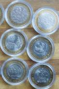 Набор 10 рублей биметалл 2000-2014 UNC! без чяп. 100 монет.