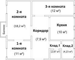 3-комнатная, улица Басаргина 1. Патрокл, частное лицо, 66кв.м. План квартиры
