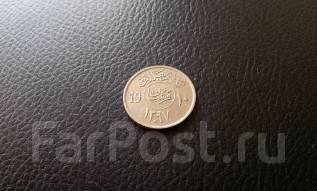Саудовская Аравия. 10 халалов 1977 года.