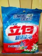 Суперочищающий аромат. универсальный стиральный порошок Гуанчжоу. Акция длится до 31 декабря
