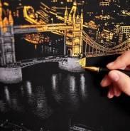 "Скретч-картина ""Лондон"" 30*40"