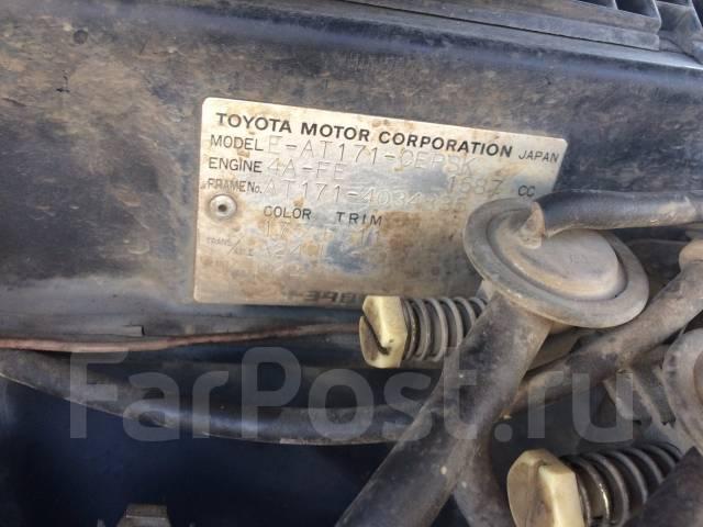 Toyota Carina. AT171, 4A