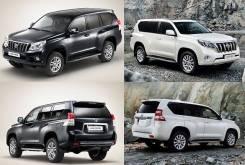 Кузовной комплект. Toyota Land Cruiser Prado. Под заказ
