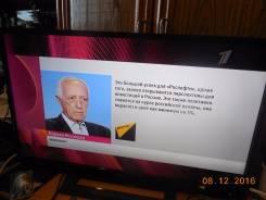 """Телевизор с цифровыми каналами FHD, USB, LED 81 см. сост. отл. 32"""""""