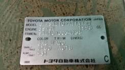 Редуктор. Toyota Altezza, SXE10 Toyota Mark II Wagon Blit, JZX110 Двигатели: 3SGE, 1JZFSE