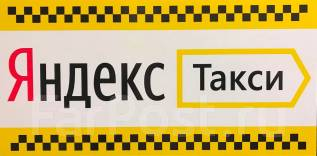 """Водитель такси. ООО """"Автобэст"""". Улица Металлистов 1а 2 этаж офис 204"""
