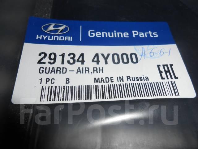Дефлектор радиатора. Hyundai Solaris Kia Rio