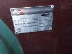 Лидер-340. длина 3,40м., двигатель подвесной, 15,00л.с.