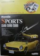 Сборная модель 1/24 Honda S 500/S600/S800