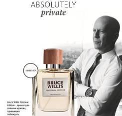 Вода парфюмерная.