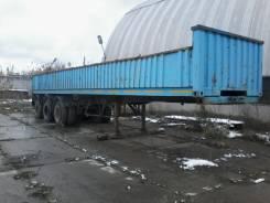 МАЗ 93892. Продам Полуприцеп МАЗ-93892, 38 000кг.