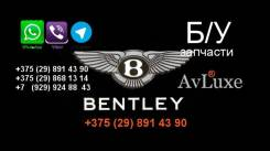 Бампер. Bentley Mulsanne