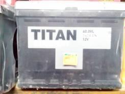 Titan. 60А.ч.