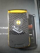 Motorola RAZR. Новый, Желтый, Золотой