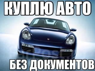 Toyota. Куплю Тойота