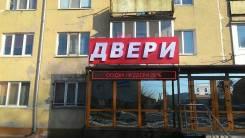 Наружная реклама. Баннера. Световые короба в Надеждинске.