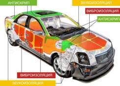 Шумо-вибро-теплоизоляция салона автомобиля.