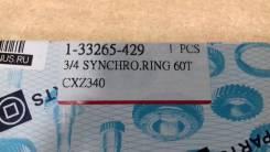 Кольцо синхронизатора. Isuzu Giga, cxz82, CXZ82 Двигатель 12PE1